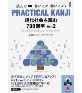 Practical Kanji - Intermediate Level - 700 Kanji Vol.2 (Audios descargables)
