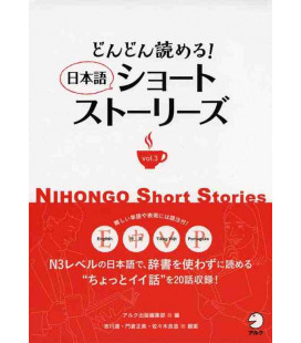 Nihongo Short Stories 3 (Nôken 3)