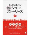 Nihongo Short Stories 3 (Nôken 3)
