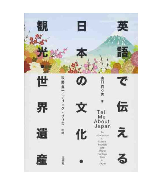 Tell me About Japan - An Introduction to Culture, Tourism and World Heritage Sites in Japan