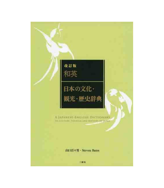 A Japanese-English Dictionary of Culture, Tourism and History of Japan