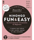 Nihongo Fun & Easy - Survival Japanese Conversation for Beginners (Incluye CD)
