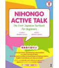 Nihongo Active Talk - The First Japanese Textbook for Beginners (Incluye audio CD)
