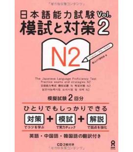 The Japanese Language Proficiency Test N2 - Practice Exams and Strategies - Vol. 2 (Incluye CD)