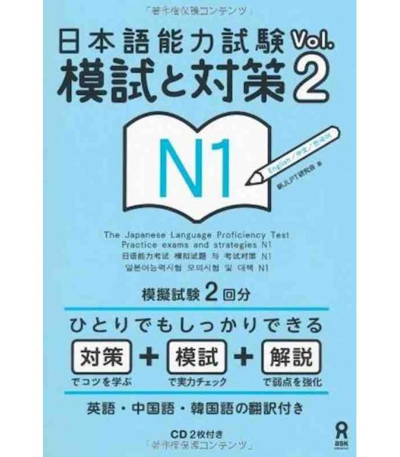 The Japanese Language Proficiency Test N1 - Practice Exams and Strategies - Vol. 2 (Incluye CD)