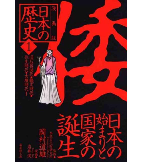 Manga-ban nihon no rekishi - Historia de Japón a través del manga - Vol 1