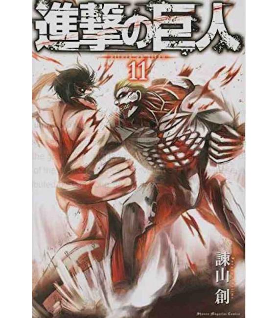Shingeki no Kyojin (El ataque de los titanes) Vol. 11