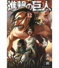 Shingeki no Kyojin (El ataque de los titanes) Vol. 12