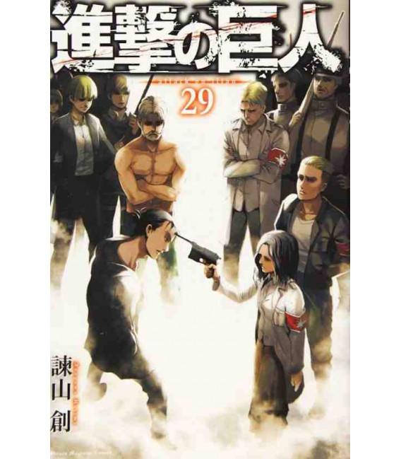 Shingeki no Kyojin (El ataque de los titanes) Vol. 29
