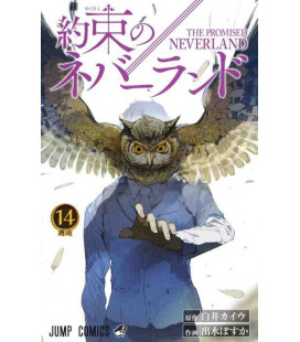 Yakusoku no nebarando (Promised Neverland) Vol. 14