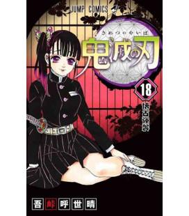 Kimetsu no Yaiba Vol. 18 - (Guardianes de la Noche)