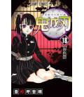 """Kimetsu no Yaiba - Vol 18. (Versión original de """"Demon Slayer y Guardianes de la Noche"""")"""