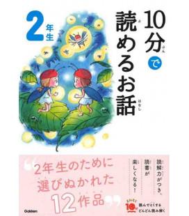 10-Pun de Yomeru Ohanashi - Historias para leer en 10 minutos - (Lecturas 2º primaria en Japón)