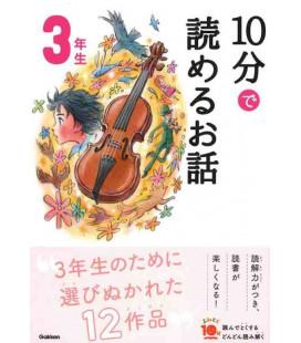 10-Pun de Yomeru Ohanashi - Historias para leer en 10 minutos - (Lecturas 3º primaria en Japón)