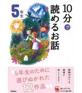 10-Pun de Yomeru Ohanashi - Historias para leer en 10 minutos - (Lecturas 5º primaria en Japón)