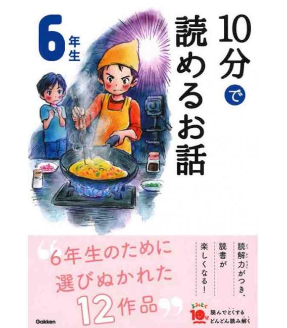 10-Pun de Yomeru Ohanashi - Historias para leer en 10 minutos - (Lecturas 6º primaria en Japón)