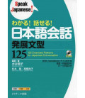 125 Extended Patterns for Japanese Conversation (Incluye CD)