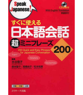 200 Quick and Easy Phrases for Japanese Conversation (Incluye 2 CD)