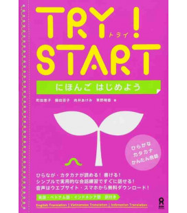 Try! - Start - Incluye descarga de audio en web