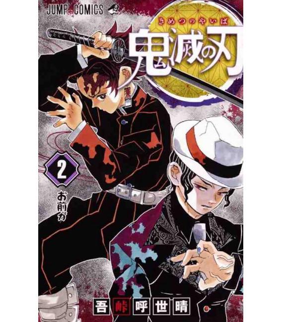 Kimetsu no Yaiba Vol. 2 - (Guardianes de la Noche)