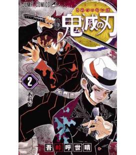Kimetsu no Yaiba (Guardianes de la Noche) - Vol 2