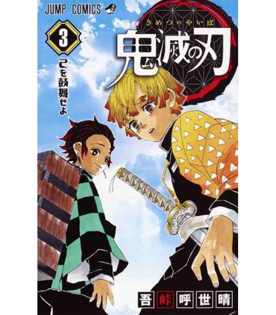 Kimetsu no Yaiba Vol. 3 - (Guardianes de la Noche)