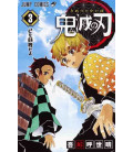 Kimetsu no Yaiba (Guardianes de la Noche) - Vol 3