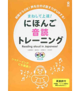 Maneshite Jotatsu! Nihongo Ondoku Training - Reading Aloud in Japanese - Incluye 2 CDs