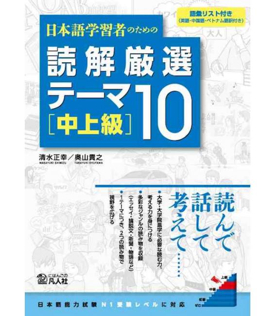 Nihongo Gakushusha no Tame no Dokkai Gensen teema 10