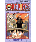 One Piece (Wan Pisu) Vol. 4