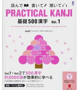 Practical Kanji - An Introductory Kanji Textbook - 500 Kanji Vol. 1 - Incluye CD- (Noken 4 y 5)