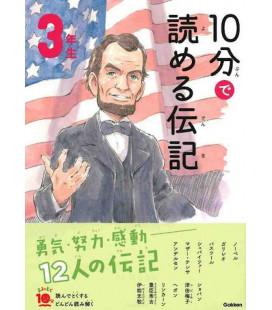 """10-Pun de yomeru denki """"Biografías"""" - Para leer en diez minutos- (Lecturas 3º primaria en Japón)"""