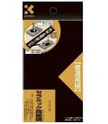 Tintero de cerámica- Kuretake HC2-45H (Tinta líquida y piedra de tinta)