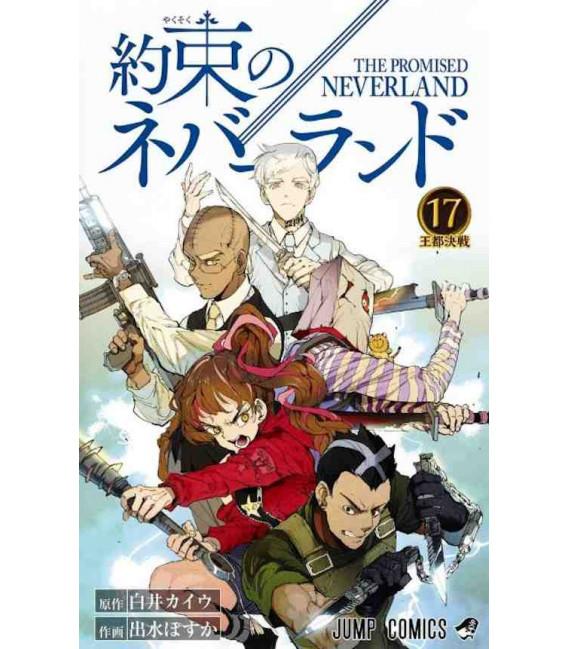 Yakusoku no nebarando (Promised Neverland) Vol. 17