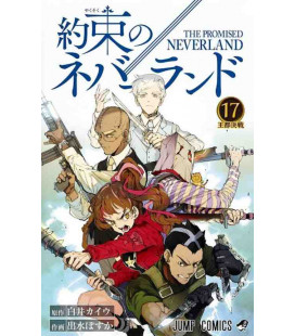 Yakusoku no nebarando (Promised Neverland) Vol. 17