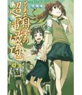 Toaru Kagaku no Railgun (A Certain Scientific Railgun) Vol. 3