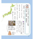 """Naze? Doushite? """"Preguntas curiosas"""" (Lecturas 1º primaria en Japón) Segunda edición"""