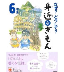 """Naze? Doushite? """"Preguntas curiosas"""" (Lecturas 6º primaria en Japón) Segunda edición"""