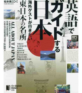 All about Japan: A Bilingual Handbook for Visitors - East Japan (inclui versão Audiobook MP3)