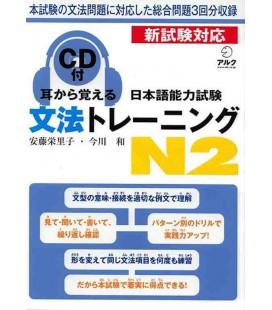 Japanese Language Proficiency Test N2 (Learn Grammar Through Listening) Incluye CD