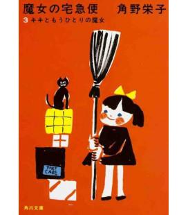 Majo no takkyubin - Kiki's Delivery Service - Vol. 3 - Novela japonesa escrita por Eiko Kadono