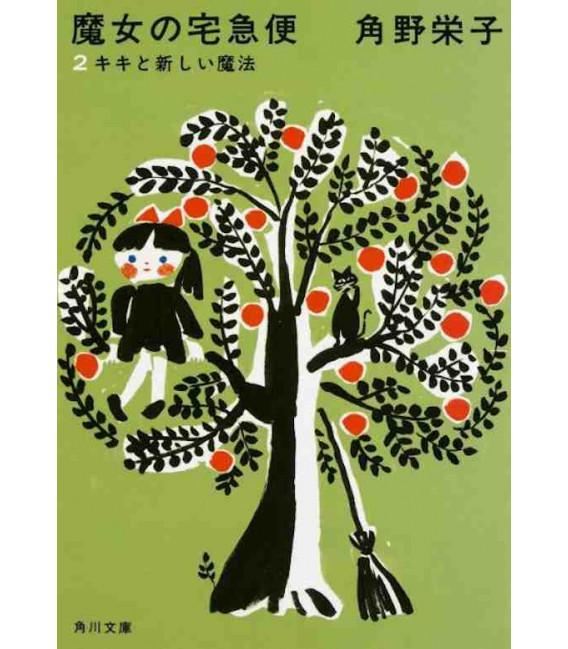 Majo no takkyubin - Kiki's Delivery Service - Vol. 2 - Novela japonesa escrita por Eiko Kadono