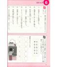 Preparación Kanken Nivel 8 (Versión Wide) - 3rd edition