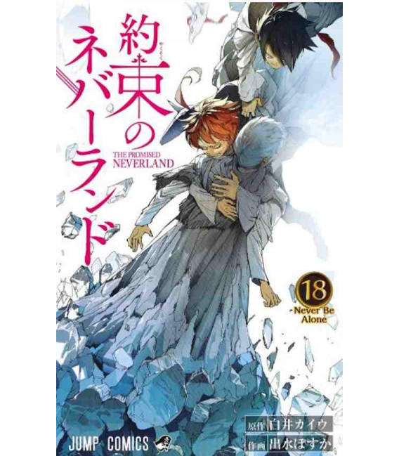 Yakusoku no nebarando (Promised Neverland) Vol. 18