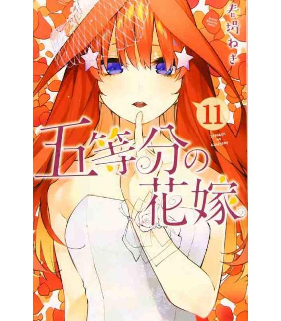Go-tobun no Hanayome (The Quintessential Quintuplets) Vol. 11