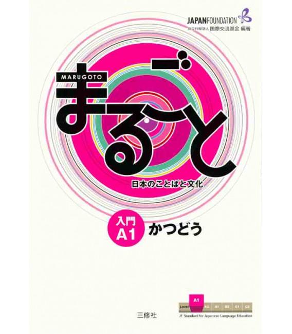 Marugoto: Nivel Inicial A1: Katsudoo - Actividades comunicativas