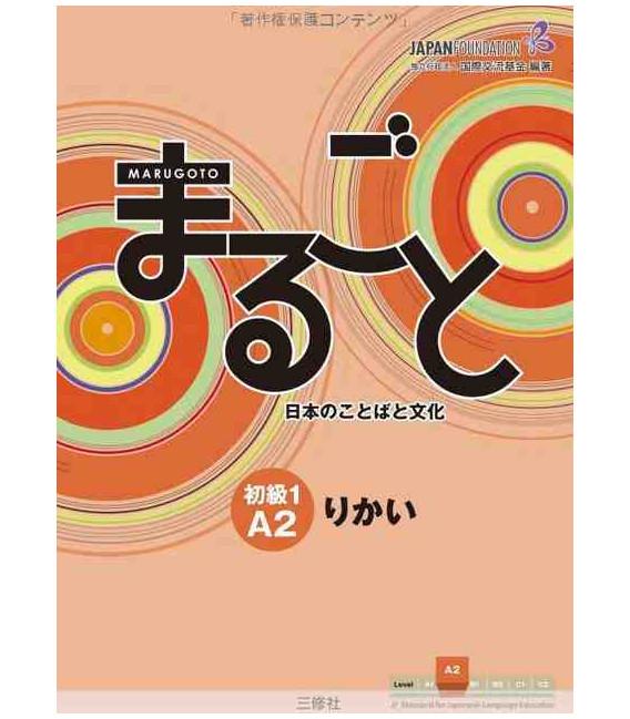 Marugoto: Nivel Elemental 1 A2: Rikai - Libro de texto