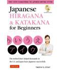 Japanese Hiragana & Katakana for Beginners ( INCLUYE CD-ROM)