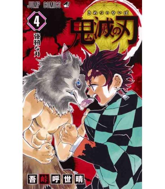 Kimetsu no Yaiba Vol. 4 - (Guardianes de la Noche)