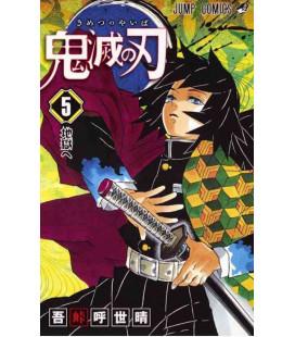 Kimetsu no Yaiba Vol. 5 - (Guardianes de la Noche)